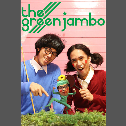 THE GREEN JAMBO