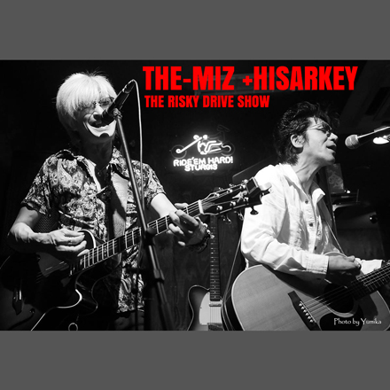 THE-MIZ+HISARKEY(THE RISKY DRIVE SHOW)